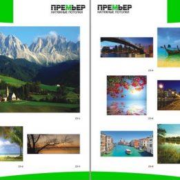 изображения для фотопечати